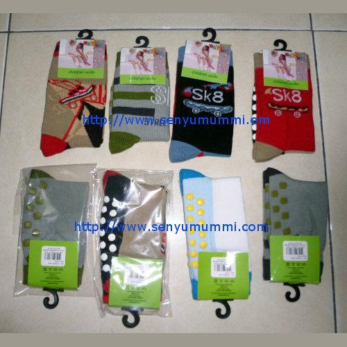 Kaos kaki anak bjkids web Daftar Harga Kaos Kaki