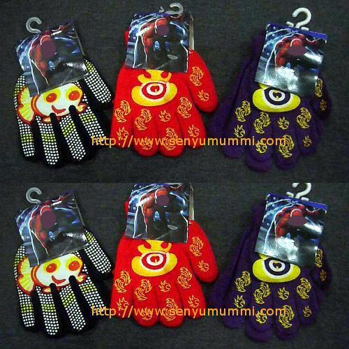 sarung tangan/kaos tangan anak khusus laki-laki