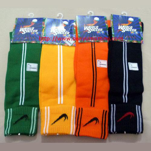 kaos kaki Bola panjang LAS web kaos tangan kiper murah, cocok untuk main futsal dan bola