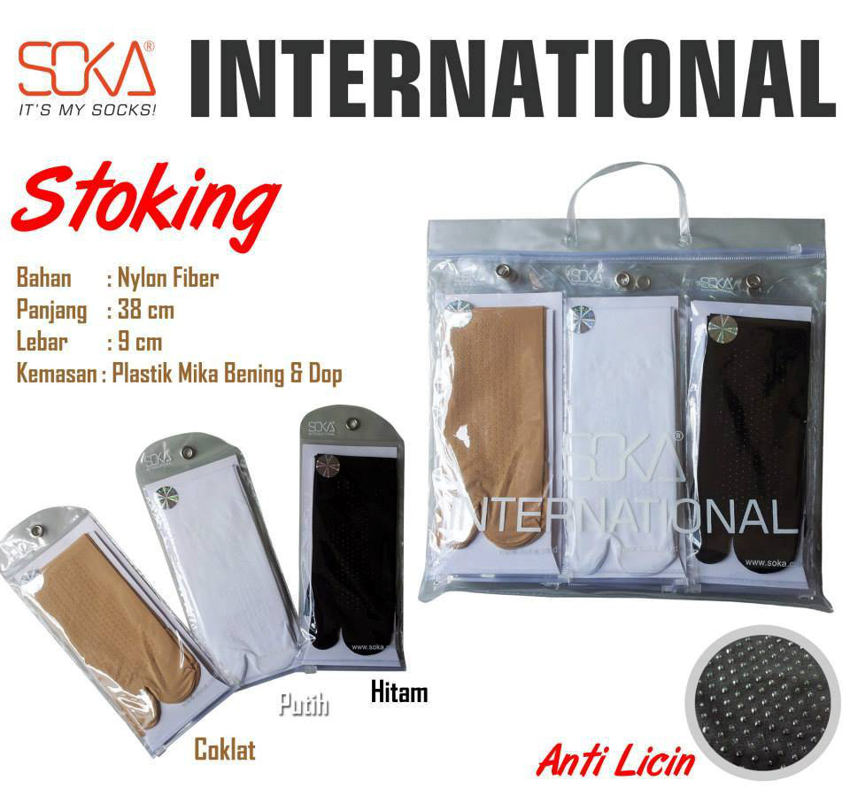 soka international anti licin-best in class